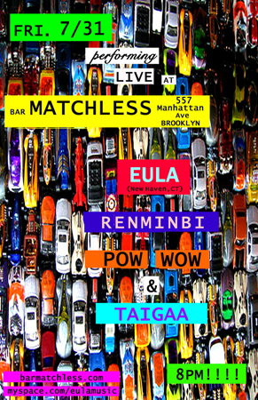 Eula Bar Matchless Poster