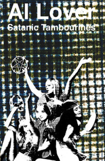 Satanic Tambourines by Al Lover